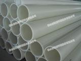厂家供应PP化工管 塑料管 耐酸碱管 化工PP管