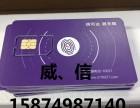 长沙0月租手机卡,长沙电话卡