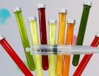上海奶茶实验室加盟免费,实验室加盟费降低