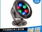 安徽芜湖防水IP68LED水底灯与众不同优质灯具选-灵创照明