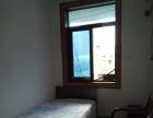 三室一厅合租500一月