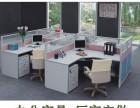 深圳办公卡座公明屏风卡位 南山职员4人位办公桌