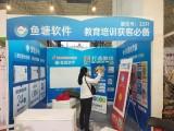 北京国展附近KT展板PVC展板易拉宝展架写真喷绘制作
