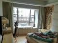 唐宁公馆+精装修+全新家私电器+安静舒适+拎包入住户型极好!