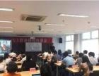 演讲口才培训6月9-11日北京大学开课