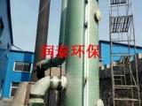 喷淋式脱硫塔工艺 喷淋式玻璃钢脱硫塔生产厂家-润泰