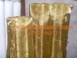 哈尔滨防辐射屏蔽网厂家批发大兴安岭铜丝网80目铜丝布价格