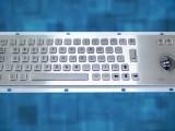 深圳莱奥德金属键盘生产厂家 工业金属键盘量大从优