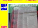 20X25CM 中泡 加厚型 气泡袋 气泡袋防震/气泡膜袋  5