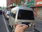 出售五菱兴旺面包车09年2月的