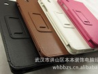 国产MINIIPAD电脑皮套,平板电脑皮套,苹果皮套,苹果平板套