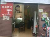 低价面议个人急转沙坪坝凤天路临街36平饮品店