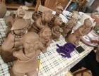 陶艺师培训 全国陶艺7天培训,零基础学会为止