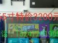 出售全新32寸到65寸超薄液晶电视