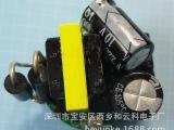 移动电源5V2A充电板  通用5V/2A电源适配器 LED灯电源