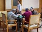 优?#39135;?#23425;区高端养老院上海安馨第五养老院护理机构老人的另一个家