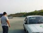 杭州余杭周边方便快捷的驾校,报名分期付款
