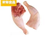 鸡边腿肉 冷鲜鸡腿  肉品 厂家直销 绿色冷冻速食肉类