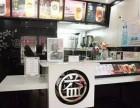 上海市奶茶加盟选哪个?益禾堂奶茶店加盟优势是什么?
