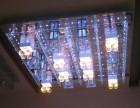 合肥市电路维修 安装水晶灯 吸顶灯 射灯 卫浴 浴室柜