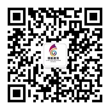 晋江领航教育会计培训
