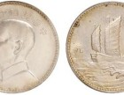 珍贵瓷器 名家字画 稀有古钱币 私下收购