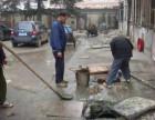 江北区洪塘化粪池清理 污水井清理 抽粪抽污水