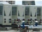 从化废旧中央空调回收
