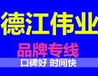 廊坊固安县到西双版纳物流货物多少钱欢迎你100%
