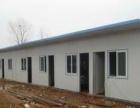 承接厂棚厂房,活动房,隔墙,阁楼,电焊加工