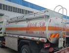 全新供液车甲醇车加油车油罐车厂家直销
