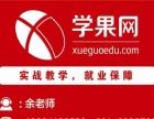 上海商务俄语零基础招生培训班
