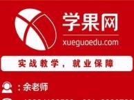 上海外教英语培训、欧美实景全日制口语集训班