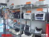 济南泺源大街打印机维修,银座打印机加粉,新闻大厦打印机耗材