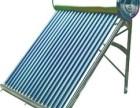 欢迎访问 郑州皇明太阳能清洗网站