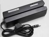 福建福州磁条卡复制机,全三轨低亢高抗黑色读写功能MSR900