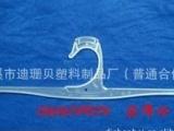 厂家定做 浙江宁波各种各类 透明塑料衣架
