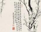 汪士慎书画的字画多少钱一平尺拍卖价格记录