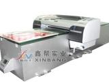 销售-金属起子上彩绘打印喷图案的设备/机