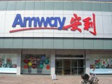 武汉市有安利直营店吗线下实体店具体位置在哪