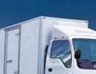 专业货运搬家 搬运钢琴、拆装家具、空调等全方位服务
