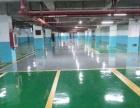 地坪漆厂家直销让利客户承接环氧地坪固化地坪耐磨地坪