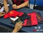 枣庄假汽车牌照 年检 环保 车辆手续各种证
