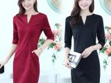 2014魅力秋装新款女装打底七分袖V领修身黑色显瘦OL连衣裙