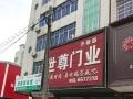 环市路同济巿场路口 商业街卖场 143平米