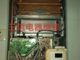 百富士热水器维修,深圳百富士热水器维修