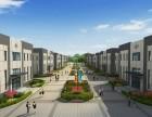 北京900平至2200平单层厂房出售