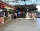 莘庄地铁站,黄金铺位,面积小都是精华,要租就快哦,早餐好哦