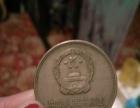 85年长城纪念币一元一角各两枚