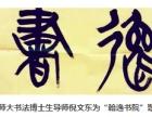 昌平县城 寒假少儿硬笔书法班钜惠来袭!仅20个名额!